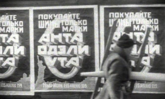 1924_aelita_021