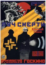 1925_death_ray_001