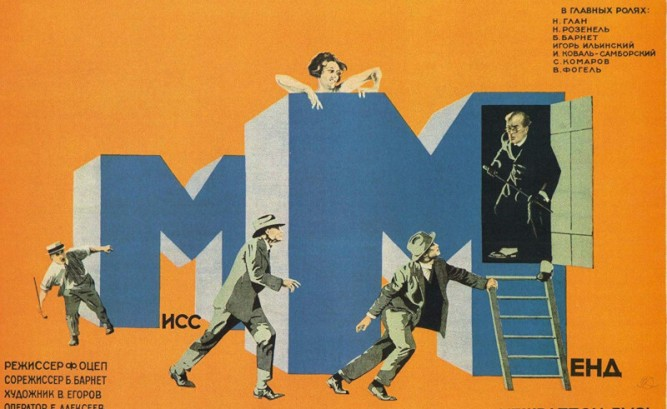 1926_miss_mend_002