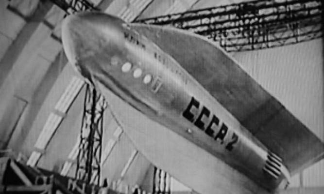 1936_cosmic_voyage_004