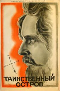 1941_tainstvennyy_ostrov_010