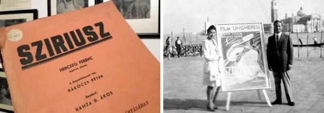 1942_sziriusz_009 katalin hattyasy laszlo szilassy venice film