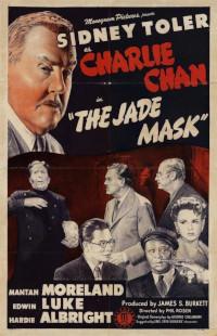 1945_jade_mask_001