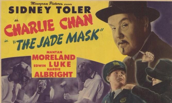 1945_jade_mask_008